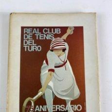 Coleccionismo deportivo: L-5870. REAL CLUB DE TENIS DEL TURO. 75 ANIVERSARIO 1905-1980.. Lote 234167400
