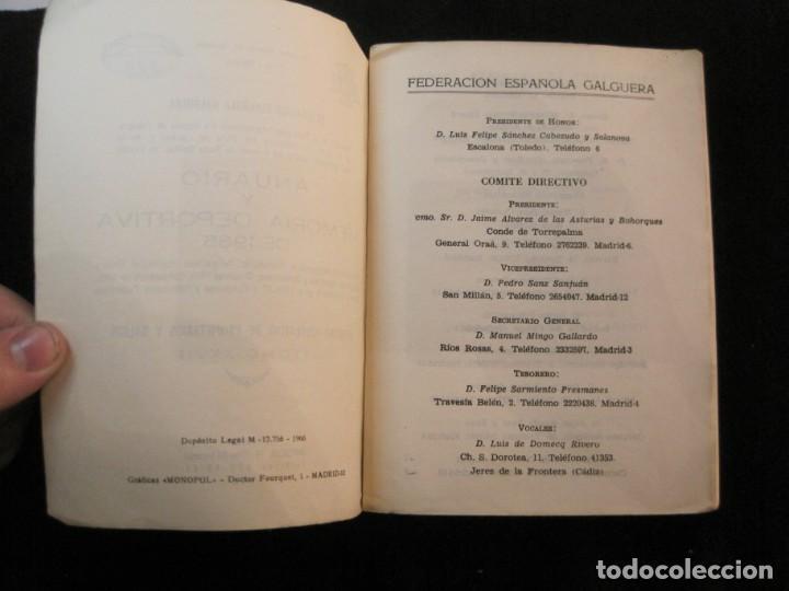 Coleccionismo deportivo: GALGOS-FEDERACION ESPAÑOLA GALGUERA-MEMORIA DEPORTIVA 1965-VER FOTOS-(K-2084) - Foto 12 - 248306145
