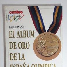 Coleccionismo deportivo: OLIMPIADAS BARCELONA 92. EL ÁLBUM DE ORO DE LA ESPAÑA OLÍMPICA (MADRID, 1992). Lote 249229435