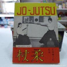 Coleccionismo deportivo: JO-JUTSU - JOSE SANTOS NALDA - EDITORIAL ALAS. Lote 258066610