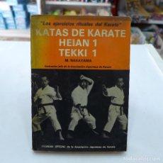 Coleccionismo deportivo: KATAS DE KARATE HEIAN 1 TEKKI 1 - M. NAKAYAMA. Lote 260445050
