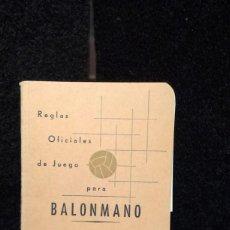 Coleccionismo deportivo: REGLAS OFICIALES DE JUEGO PARA BALONMANO - FEDERACIÓN ESPAÑOLA - AÑO 1964 (HANDBALL). Lote 262074915