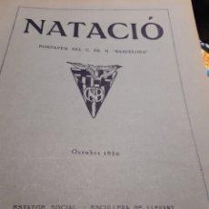 Coleccionismo deportivo: LLIBRE DEL CLUB NATACIÓ BARCELONA. Lote 263203290