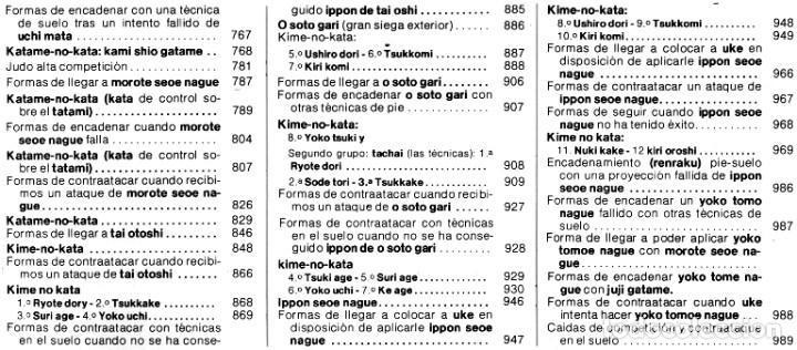 Coleccionismo deportivo: ARTES MARCIALES. COMPLETA 4 TOMOS. KARATE. JUDO. AIKIDO. FULL CONTACT. KUNG FU. KENDO. - Foto 21 - 266832849