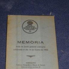 Coleccionismo deportivo: (M-3.7) LIBRO PELOTA VASCA - MEMORIA 1924 , REAL SOCIEDAD SPORT-VASCO BARCELONA 24 PAG, BARCELONA. Lote 268406294