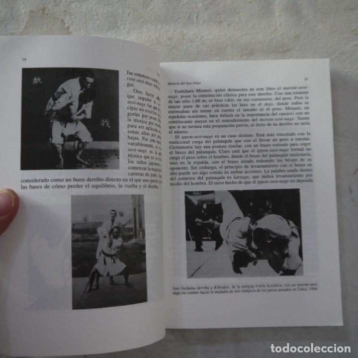 Coleccionismo deportivo: SEOI-NAGE - HIDETOSHI NAKANISHI - EDITORIAL PAIDOTRIBO - 1994 - 1.ª EDICION - Foto 5 - 277605123