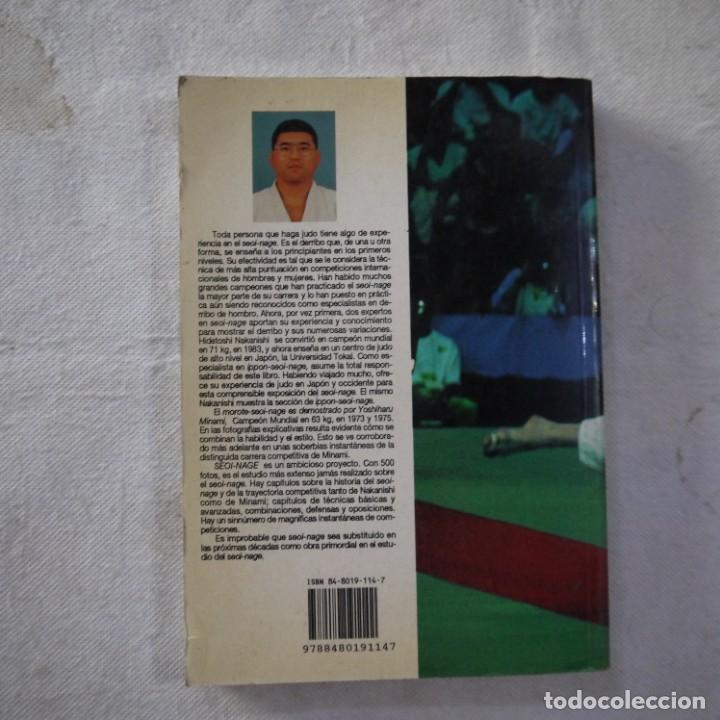 Coleccionismo deportivo: SEOI-NAGE - HIDETOSHI NAKANISHI - EDITORIAL PAIDOTRIBO - 1994 - 1.ª EDICION - Foto 10 - 277605123