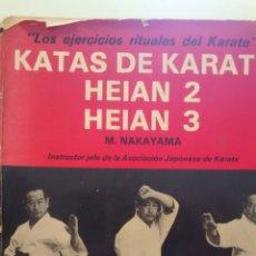 Colecionismo desportivo: KATAS DE KARATE. HEIAN 2 HEIAN 3 DE M. NAKAYAMA (FHER). Lote 285985583