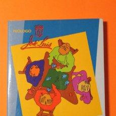 Libros: EL MUS ES ALGO MAS. AUTOR: SEVERINO ARRANZ M. SEGUNDA DEDICION. AÑO 2003. 184 PAGINAS.. Lote 56962391