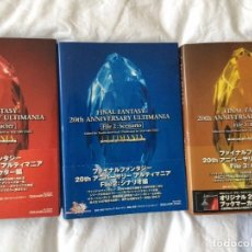 Final Fantasy Ultimania 20th