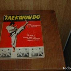 Livros: LIBRO TAEKWONDO ENTRENO POSICIONES FUNDAMENTALES KATAS OBLIGATORIAS AÑO 1978. Lote 112122839