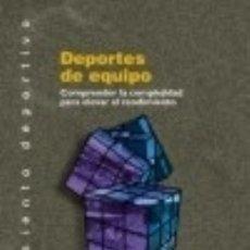 Libros: DEPORTES DE EQUIPO. Lote 67915098
