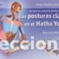 Libros: YOGA VOL. 2. POSTURAS CLAVES EN EL HATHA YOGA. Lote 70640279