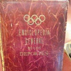 Livros: STQ.ENCICLOPEDIA GENERAL DE LOS DEPORTES.MADRID.BRUMART TU LIBRERIA. Lote 144330002