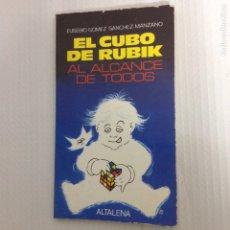 Libros: EL CUBO DE RUBIK. Lote 154442945