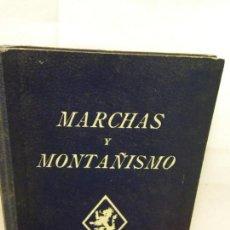 Libros: STQ.MARCHAS Y MONTAÑISMO.EDT, MADRID.BRUMART TU LIBRERIA.. Lote 158650454