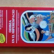 Libros: ODISEA EN EL HYPERESPACIO. Lote 179341790