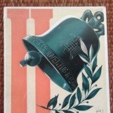 Livros: II JUEGOS UNIVERSITARIOS NACIONALES 1945. Lote 182138508