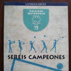 Libros: VOLEIBOL WATERPOLO, DE LA COLECCIÓN LA VANGUARDIA LIBRO Nº 19 SERÉIS CAMPEONES. . Lote 185734316