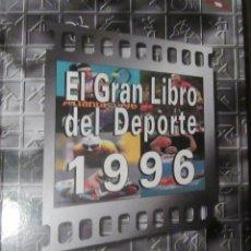 Libros: EL GRAN LIBRO DEL DEPORTE 1996. Lote 189680993
