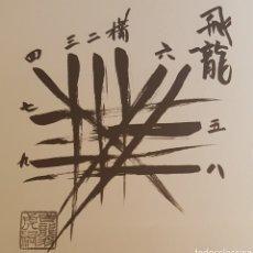 Libros: ARTES MARCIALES STICK FIGHTING AVANZADO DE MASAAKI HATSUMI SHINDE EDICIONES. Lote 192715861