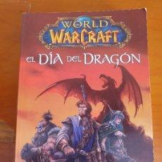 Libros: LIBRO WORLD OF WARCRAFT. Lote 197414252