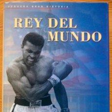 Libros: MUHAMMAD ALÍ, REY DEL MUNDO. Lote 198777888