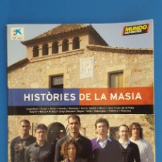 Libros: LIBRO / HISTORIES DE LA MASIA / MUNDO DEPORTIVO 2009. Lote 208594792