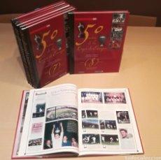 Libros: COLECCIÓN 50 AÑOS DE LA COPA DE EUROPA. Lote 208783051