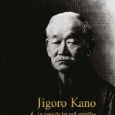Libros: JIGORO KANO. Lote 227192370