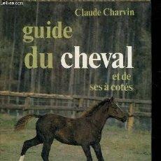 Libros: GUIDE DU CHEVAL ET DE SES A-COTES CLAUDE CHARVIN. Lote 231721765