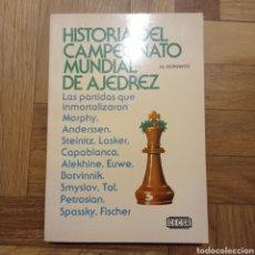 Libros: HISTORIA DEL CAMPEONATO MUNDIAL DE AJEDREZ. AL HOROWITZ. Lote 246354725