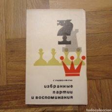 Libros: AJEDREZ. G. LEVENFISH. AJEDREZ. 1967. Lote 246355605