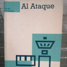 Libros: AL ATAQUE. M. TAL Y. DAMSKY. Lote 251644915