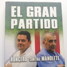 Libros: LIBRO EL GRAN PARTIDO. RONCERO CONTRA MANOLETE. Lote 269704833