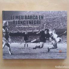 Libros: EL MEU BARÇA EN BLANC I NEGRE - IMÁGENES Y TEXTO XAVIER VALLS. Lote 274914908