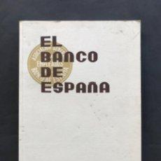 Libros: LIBRO EL BANCO DE ESPAÑA INFORMACIÓN GRÁFICA 1936. Lote 133828462