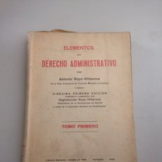 Libros: ELEMENTOS DEL DERECHO ADMINISTRATIVO. Lote 178822882