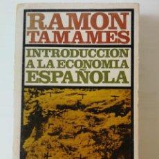 Libros: INTRODUCCIÓN A LA ECONOMÍA ESPAÑOLA. RAMÓN TAMAMES. Lote 197859448