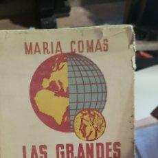 Libros: LIBRO LAS GRANDES POTENCIAS Y LA ECONOMÍA MUNDIAL POR MARÍA COMAS. Lote 210404660