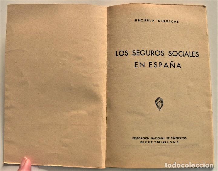 Libros: LOTE CUATRO PUBLICACIONES ESCUELA SINDICAL DE LA F.E.T. Y DE LAS J.ON.S. AÑOS 50 - VER RELACIÓN - Foto 20 - 225207857