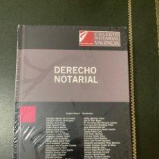 Libros: DERECHO NOTARIAL. Lote 233284050