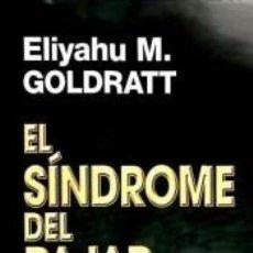 Libros: EL SÍNDROME DEL PAJAR. Lote 235642570