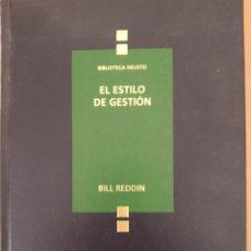 Libros: EL ESTILO DE GESTIÓN - BILL REDIN. Lote 269934178