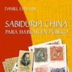 Libros: SABIDURÍA CHINA PARA HABLAR EN PÚBLICO. Lote 294572483