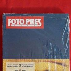 Libros: FOTO PRES 1989 / CAIXA DE PENSIONS / PRECINTADO. Lote 105235743