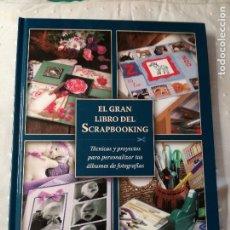 Libros: EL GRAN LIBRO DEL SCRAPBOOKING. Lote 178195316