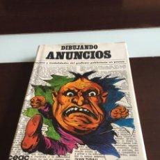 Libros: DIBUJANDO ANUNCIOS CEAC TAPA DURA , VER FOTOS SELLO DE LIBRERÍA DE ORIGEN 1971. Lote 199264827