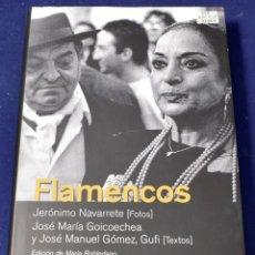 Libros: FLAMENCOS (LITERATURA REY LEAR) - GOICOECHEA [GÓMEZ], JOSÉ MARÍA; GÓMEZ [CANTERO], JOSÉ MANUEL; TIED. Lote 203534417