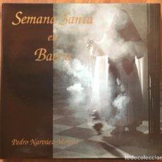 Libros: SEMANA SANTA EN BAEZA. Lote 205439542
